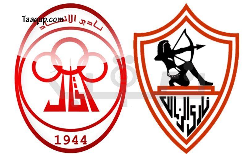 قناة نادي الزمالك تُعلن عرض مباراة الفريق الودية ضد الاتحاد الليبي